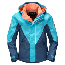 Girls Green Terrain Jacket
